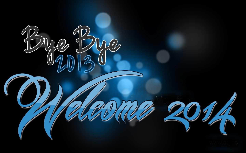 Ukrshopper: С наступающим Новым Годом!