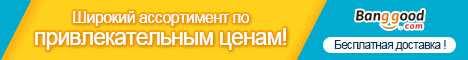 Ukrshopper: Результаты конкурсов - январь 2015