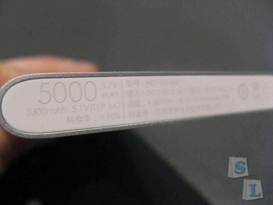 TinyDeal: Genuine Xiaomi Ultrathin 5000mAh Li-Polymer Power Bank External Charger Pack for Cellphone