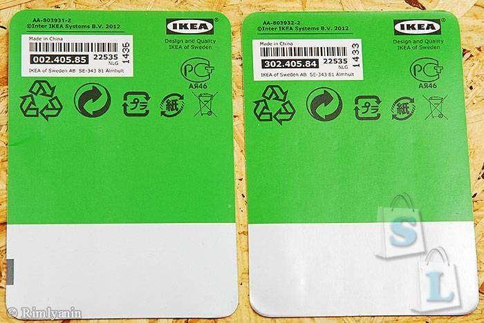 Другие - Европа: Аккумуляторы ladda из IKEA