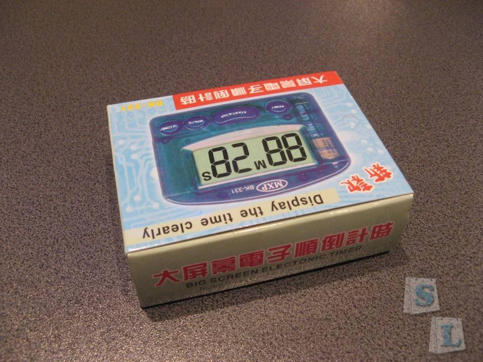 ChinaBuye: New Digital LCD Kitchen Count Down Up Timer