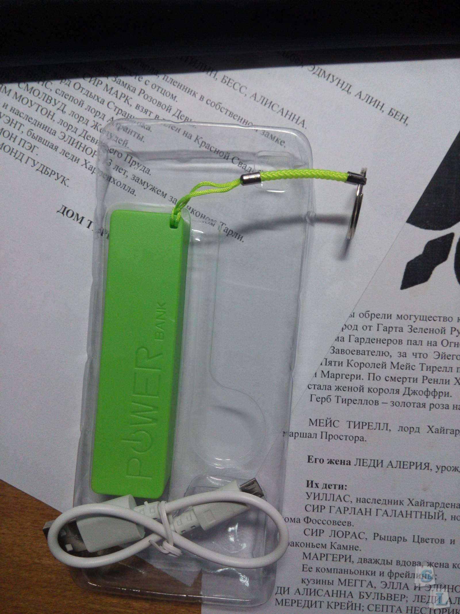 GearBest: Павербанк-брелок для слабенького смартфона