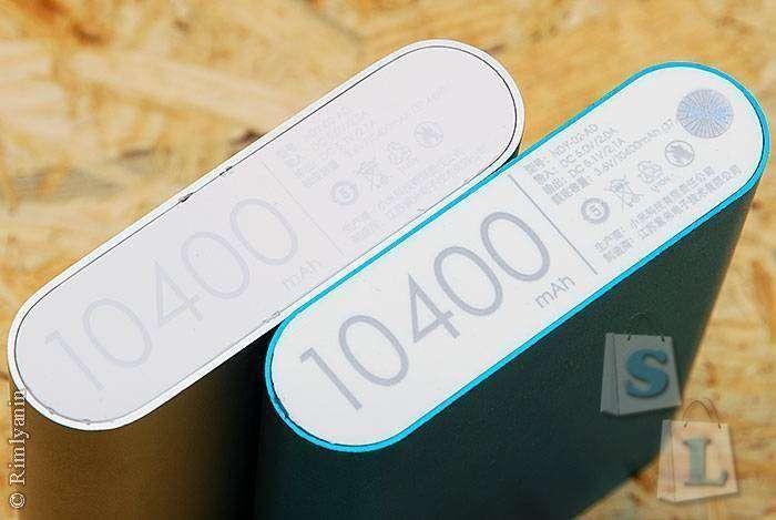 Другие - Украина: Поддельный повербанк Xiaomi, померяем его емкость и сравним с оригиналом?