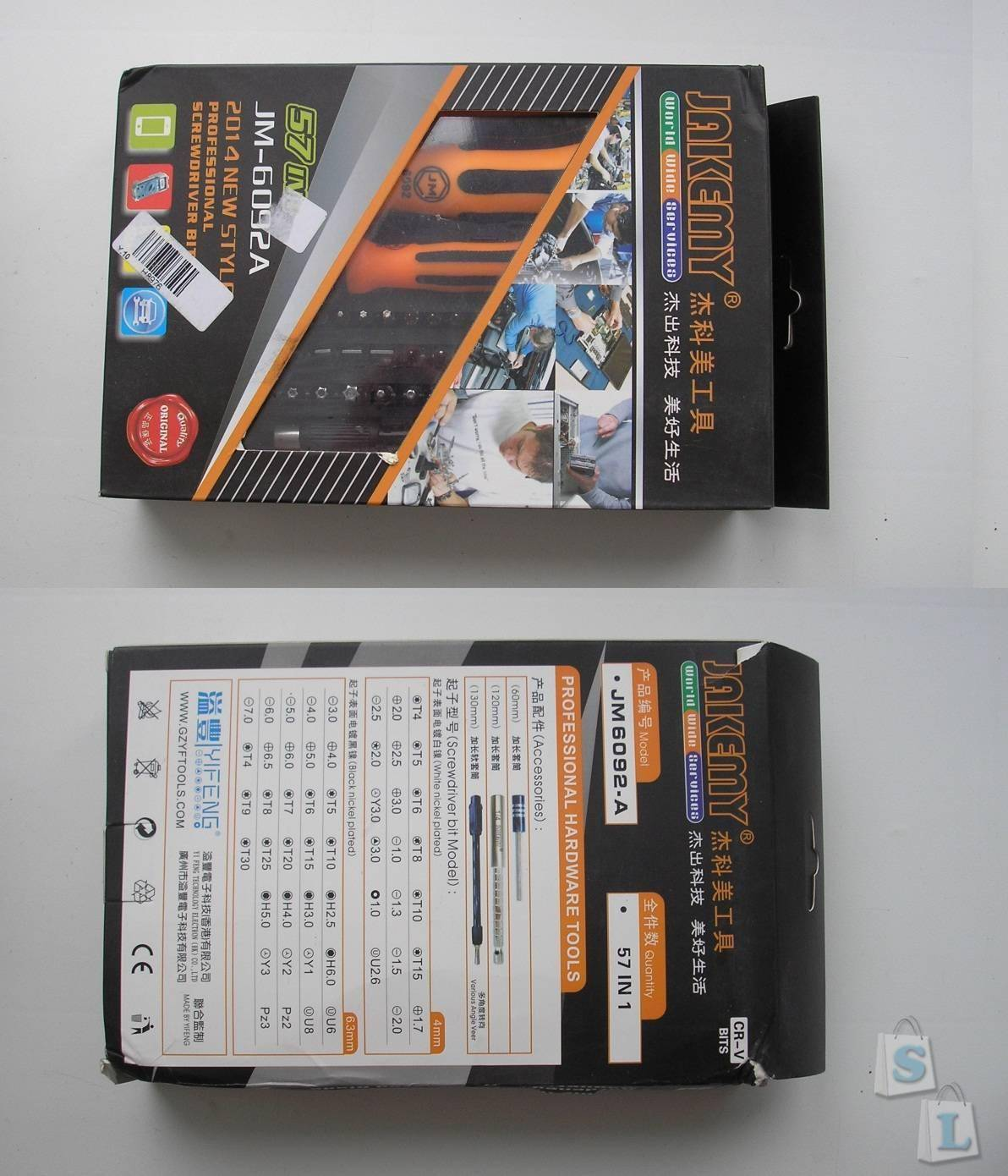 TomTop: 57-in-1 Professional набор  JM-6092A.