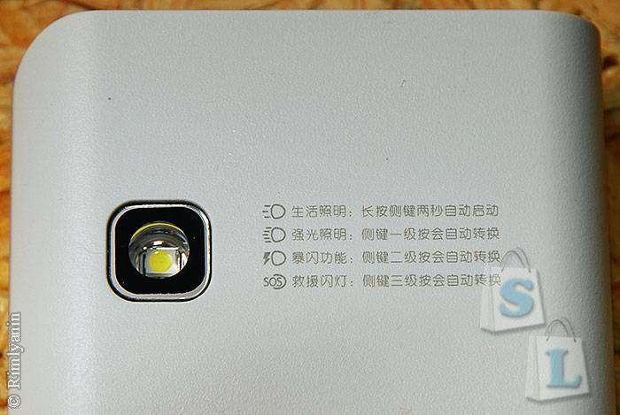 GearBest: Повербанк ARUN Y625 13000mAh, со странным результатом замера емкости.