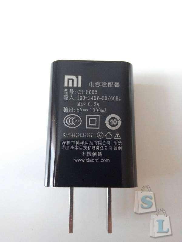 TinyDeal: Оригинальное ЗУ от Xiaomi 5V 1000mA