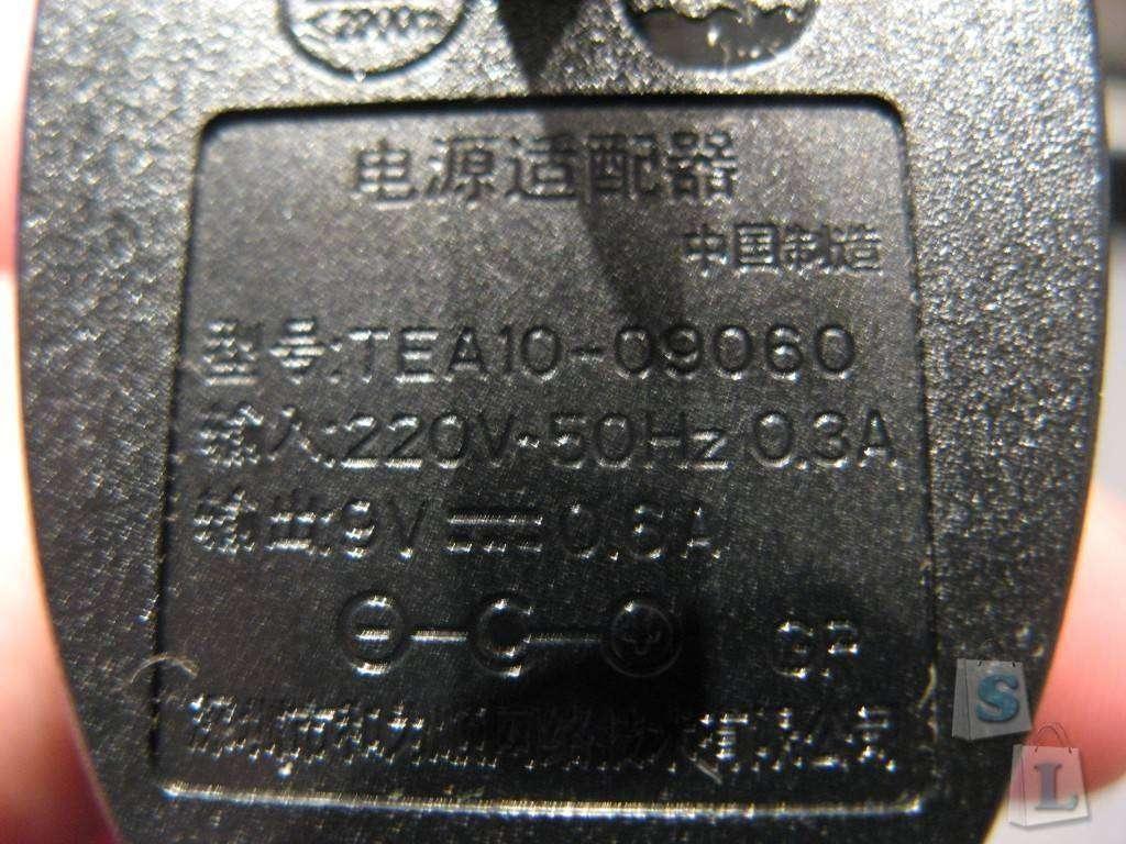 ChinaBuye: Роутер Tenda N304