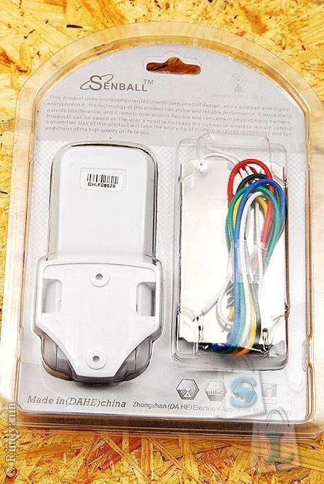 GearBest: Дистанционный радиопульт для управления освещением на 4 канала