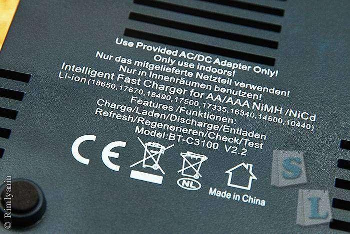 GearBest: Opus BT-C3100 V2.2