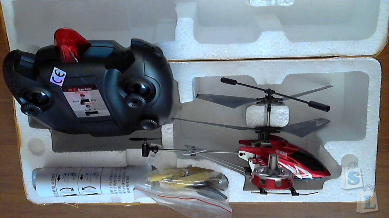 Banggood: Вертолет «Аватар»
