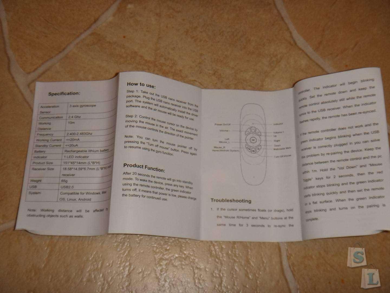 GearBest: Преврати телевизор в smart TV - C120 2.4GHz 3D Keyboard Air Mouse