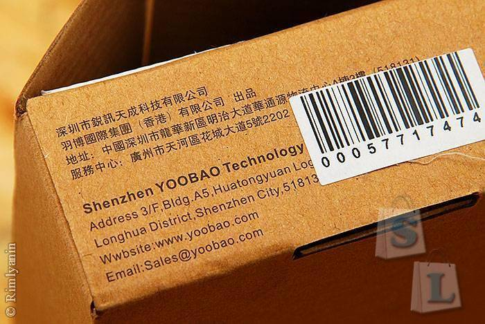 DealExtreme: Повербанк «хочу быть сяоми» с возможностью смены 18650 аккумуляторов.
