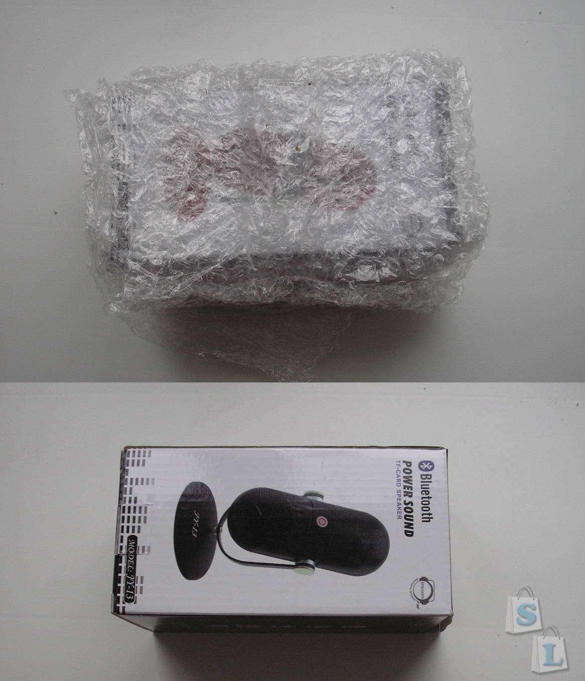 TVC-Mall: JY-13 Bluetooth Speaker.