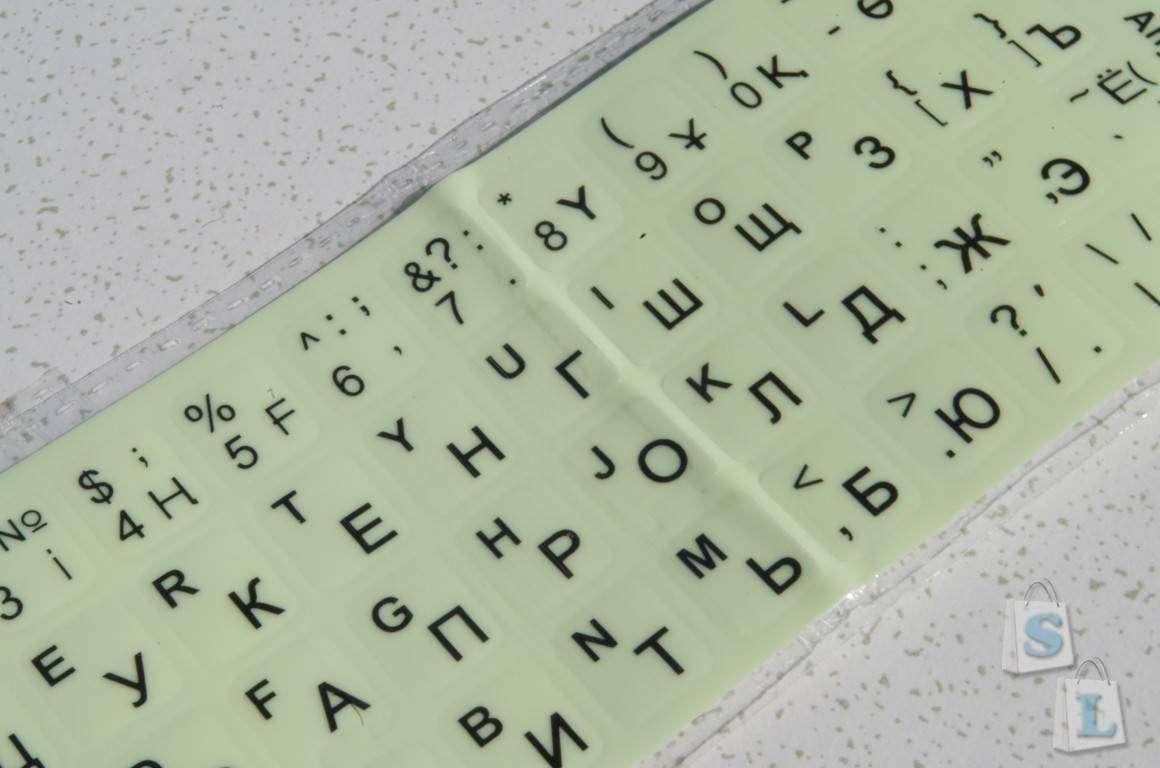 Aliexpress: Флуоресцентные наклейки на клавиатуру