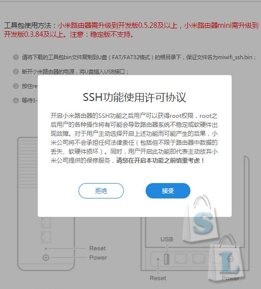 GearBest: Прошивка Xiaomi Mi WiFi mini Pandora ASUS или перепрошивка Xiaomi Mi-router mini в Асус из китайского для новичков