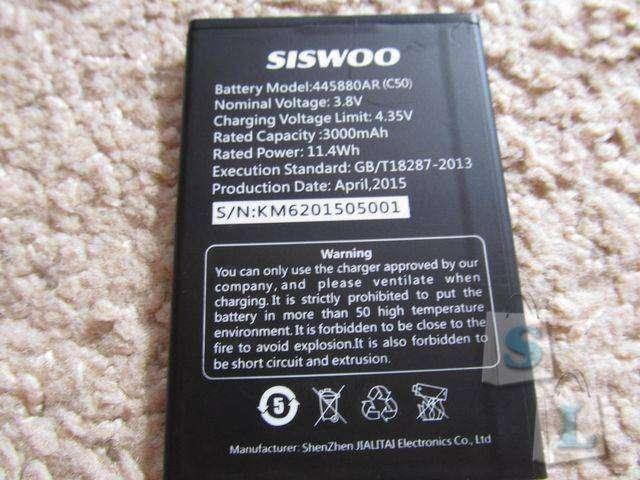 CooliCool: Смартфон Siswoo C50