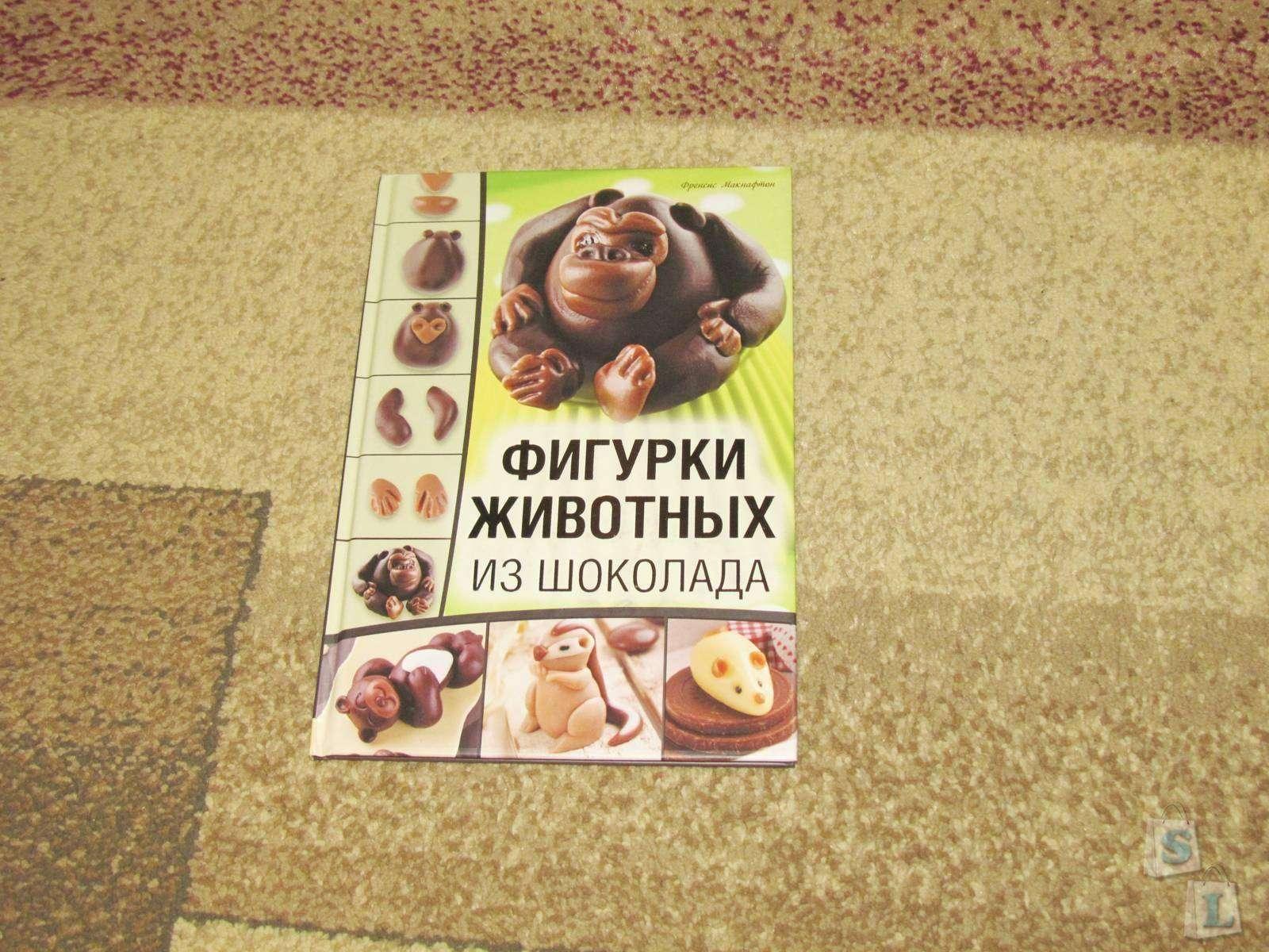 Книжный Клуб «Клуб Семейного Досуга»: Обзор книг по акции от Книжного Клуба Семейного досуга