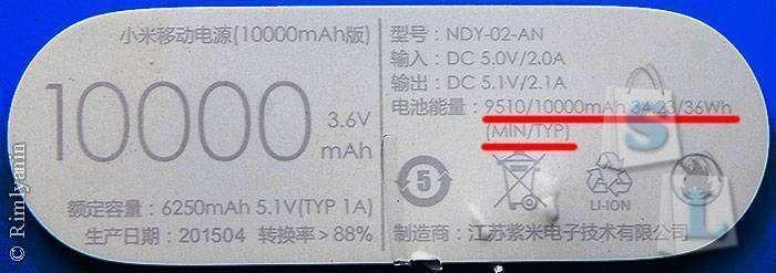 DealExtreme: Реальная емкость XIAOMI 10000mAh NDY-02-AN