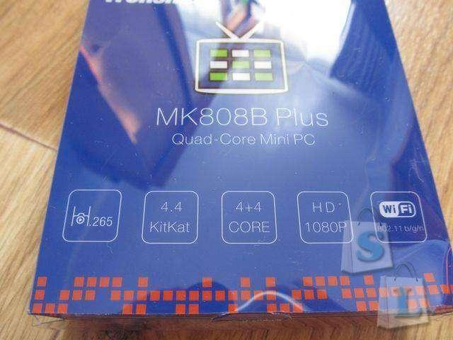 Geekbuying: ТВ-приставка Tronsmart MK808B Plus