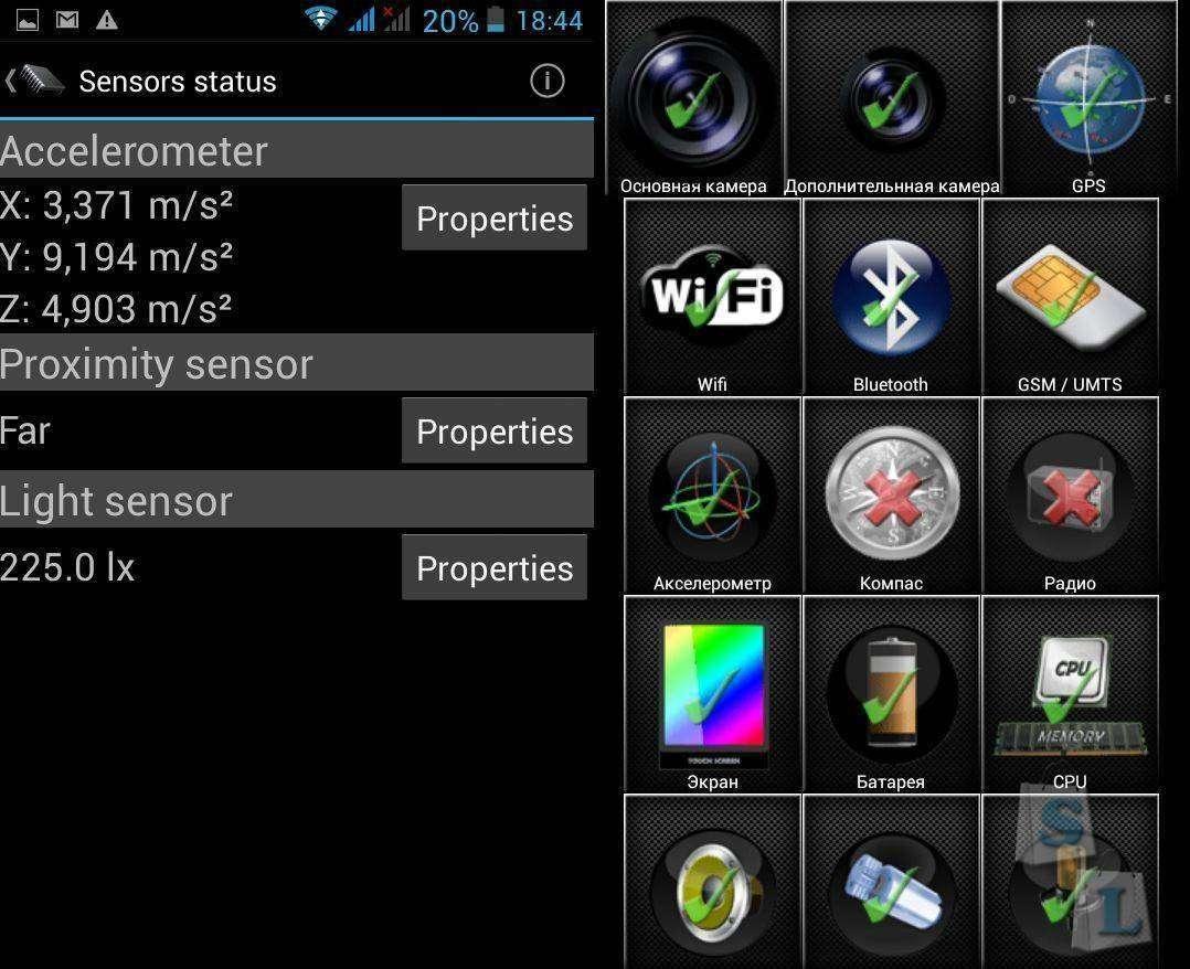 GearBest: Стильная звонилка с большим экраном Cubot P9