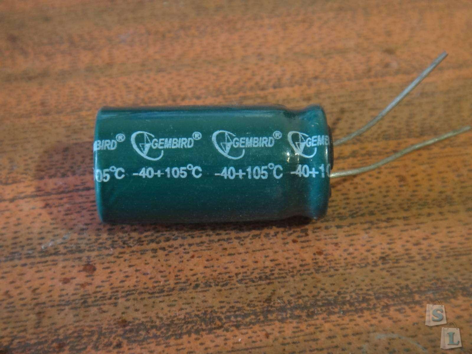 Делаем свет LED ламп безопаснее дешево или замена конденсатора в драйвере лампы на более емкий