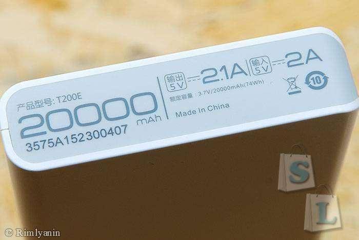 DealExtreme: Повербанк Teclast T200E 20000mAh