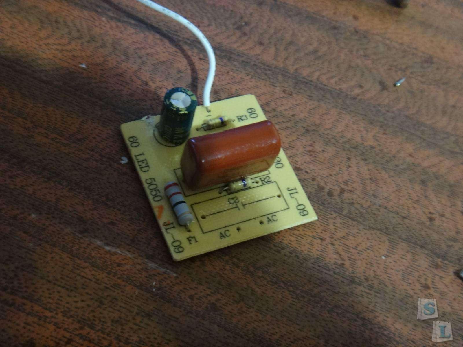 GearBest: Делаем свет LED ламп безопаснее дешево или замена конденсатора в драйвере лампы на более емкий