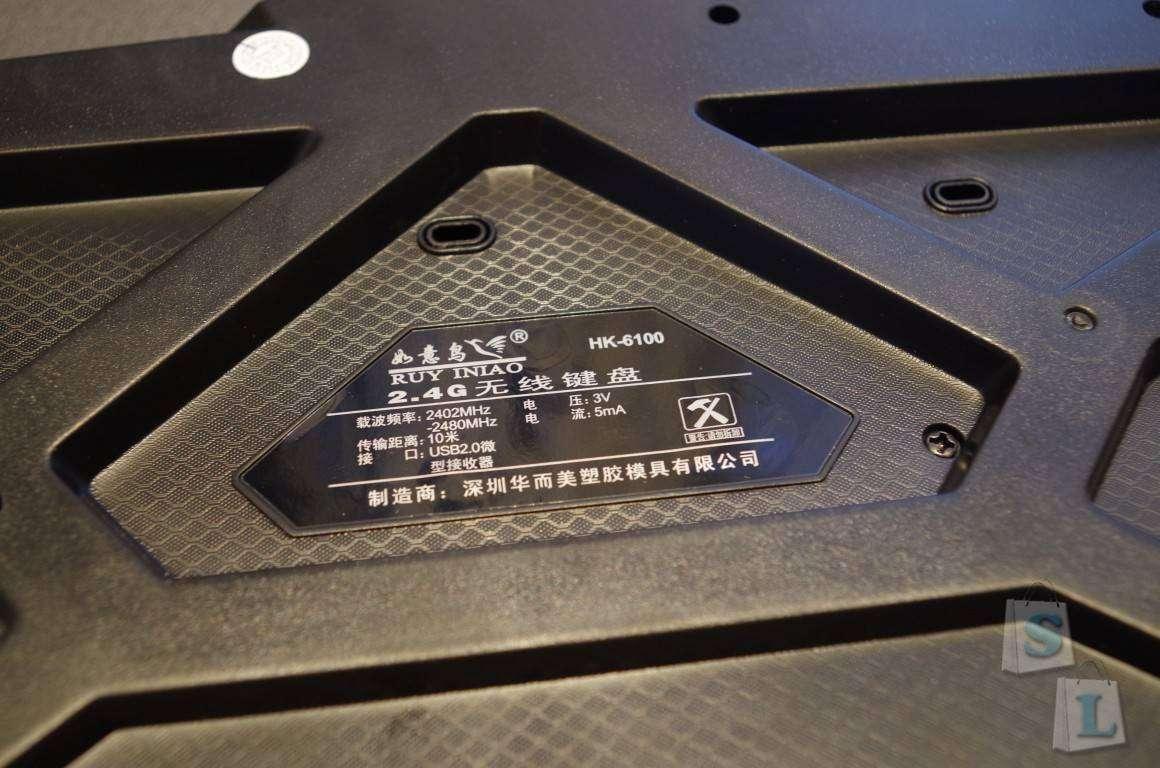 Aliexpress: Беспроводной комплект Ruyi Bird Black Knight