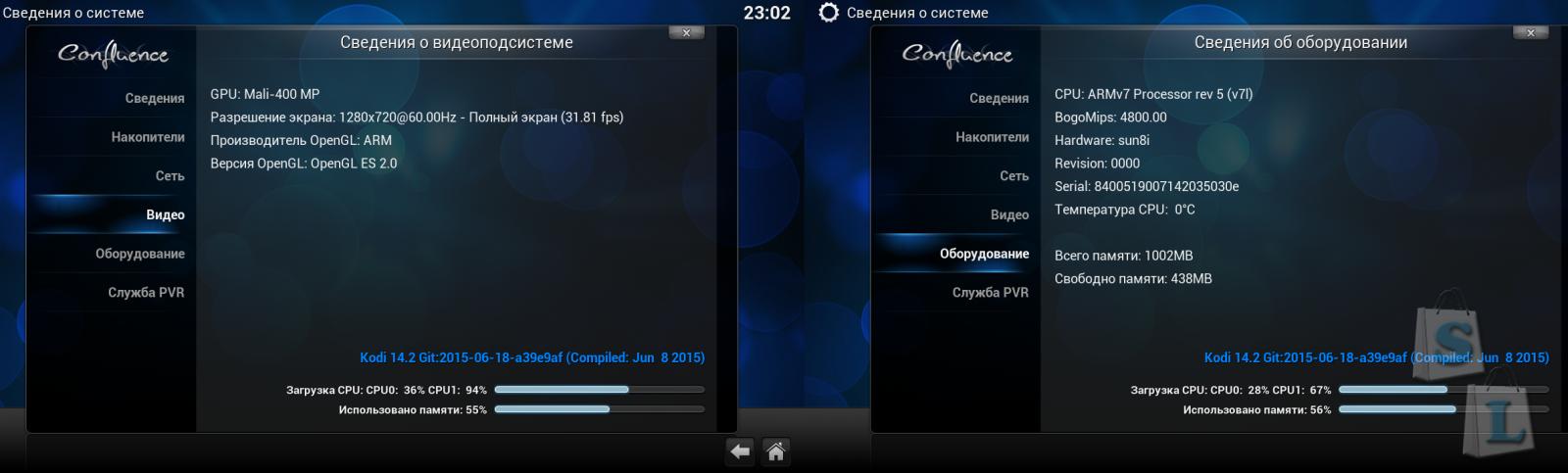 Geekbuying: Обзор мультимедиа приставки Zidoo Х1 с поддержкой 3D, 4k видео и простой настройкой IPTV
