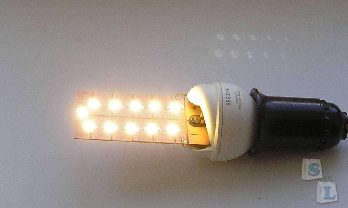 Aliexpress: Светодиодная лампочка за пару часов