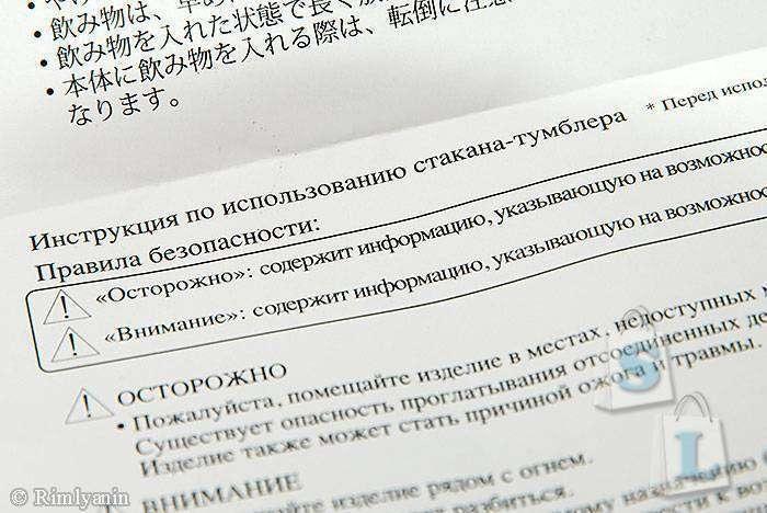 Другие - Украина: Обзор термокружки ORIENT