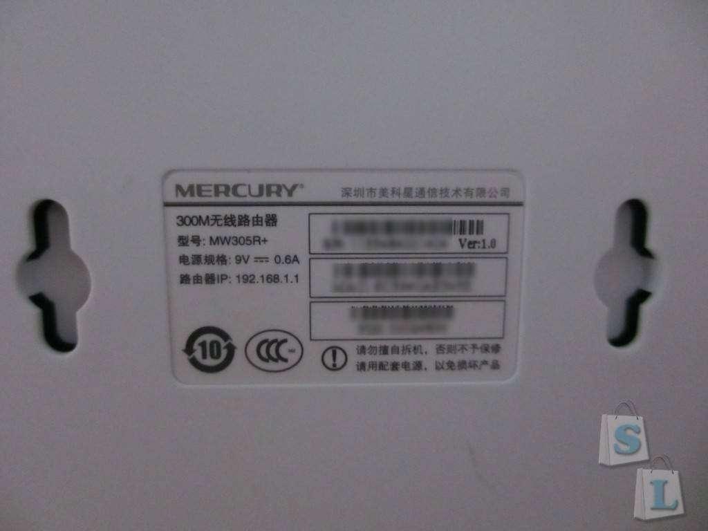 ChinaBuye: Роутер Mercury MW305R+