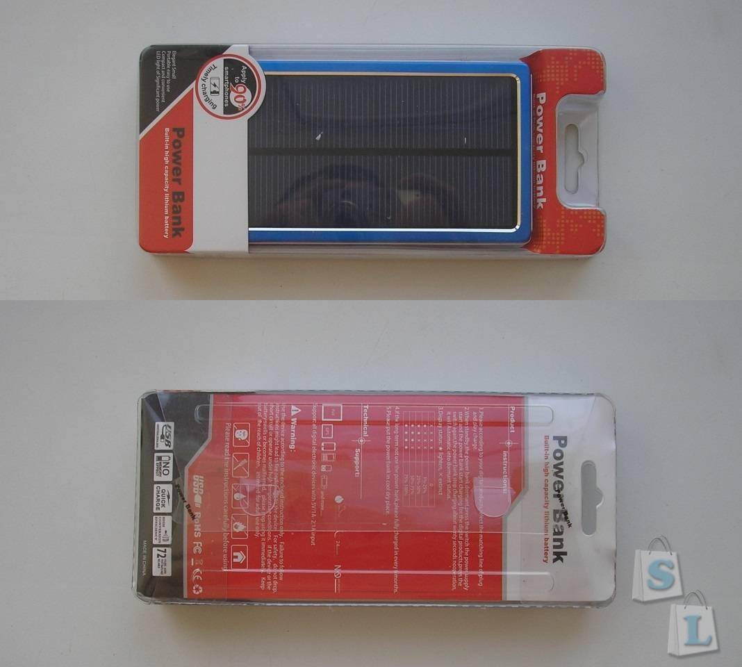 TVC-Mall: «Power Butyilka (Solar Panel) с узким горлышком»