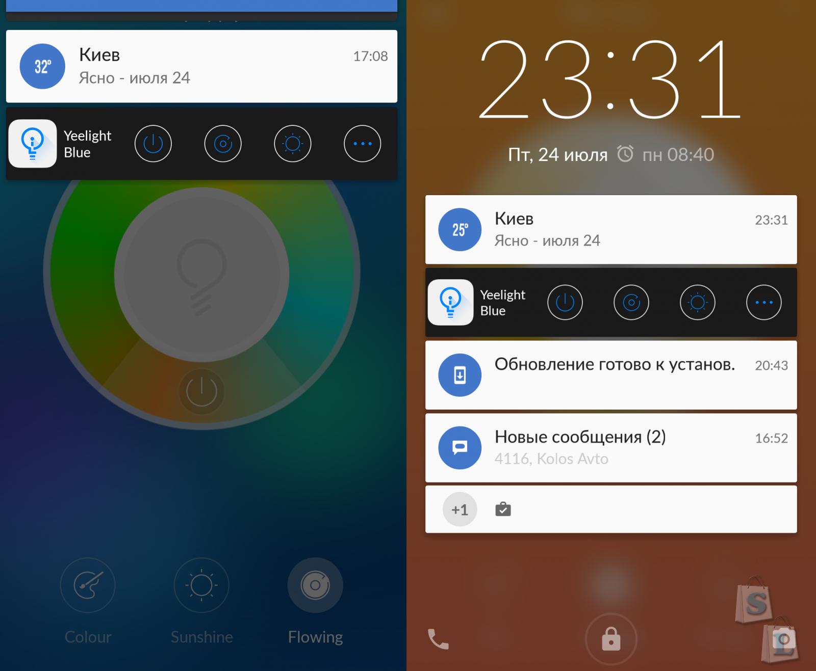 TinyDeal: Обзор Xiaomi Yeelight Mi light  - Bluetooth лампа  или меняй свет и цвет со смартфона E27 6W