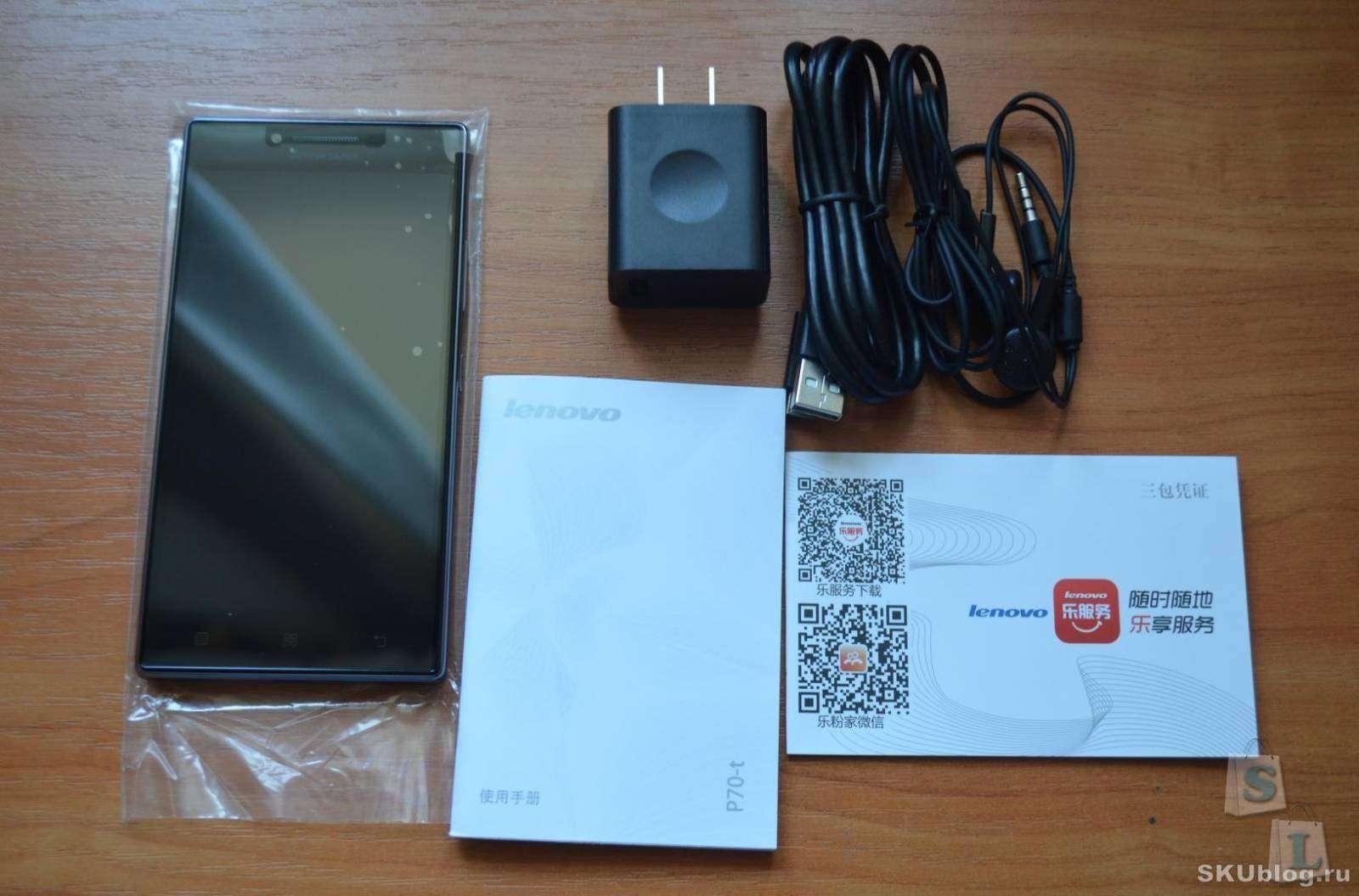 Lightinthebox: Lenovo P70 (P70-t) - жизнь без 3G. Сравнение с P70-A.