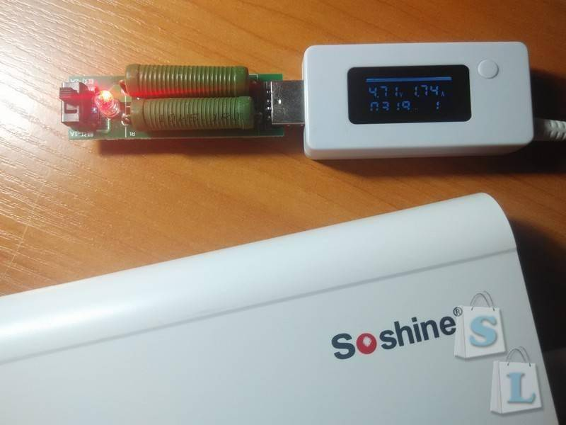 DealExtreme: Power Bank Soshine 4*18650