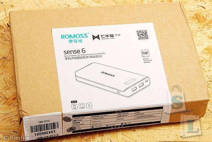 GearBest: Повербанк ROMOSS Sense 6 Plus с LCD на 20000mAh