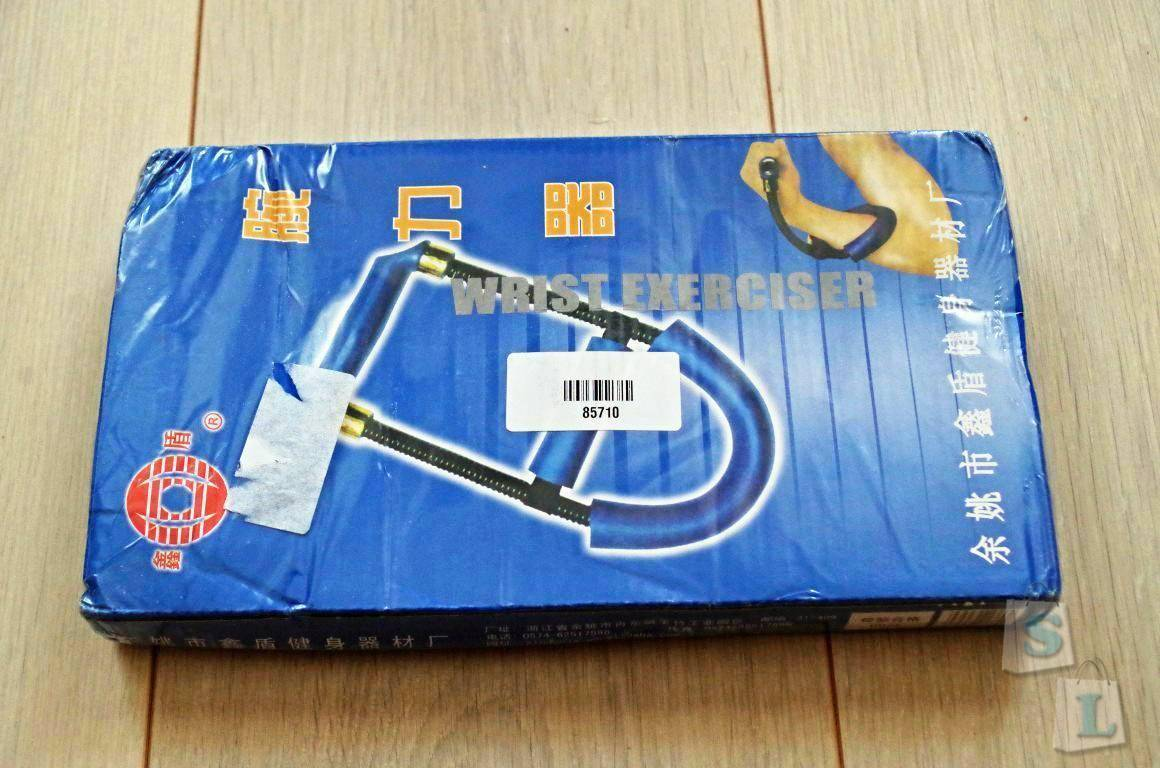 ChinaBuye: Бутылка для воды и тренажер для рук