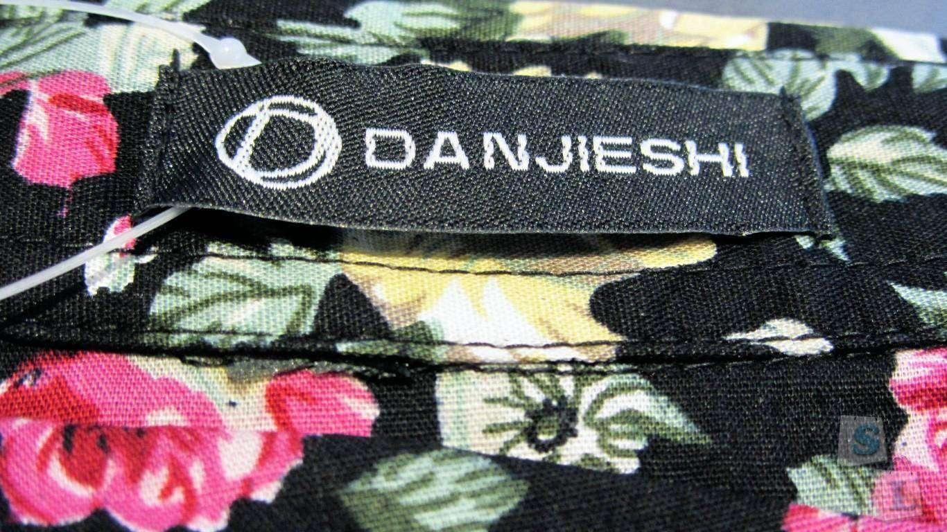 ChinaBuye: 'Бабушкина' рубашка