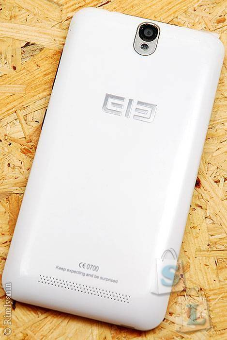 GearBest: Elephone P4000 MTK6735 64bit Android 5.1 4G LTE Smartphone
