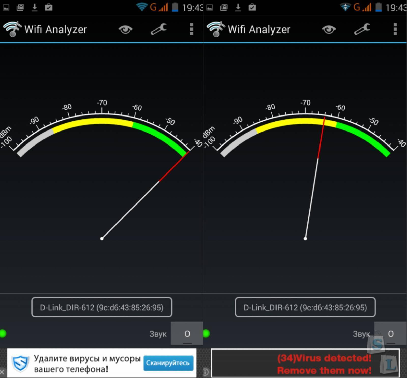 GearBest: Elephone P6I