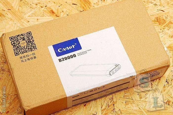 GearBest: Повербанк Cager B20000 20000mAh
