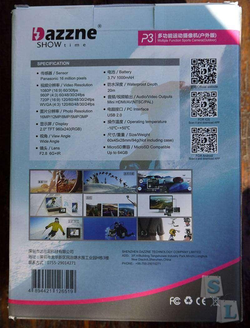 GearBest: Экшн камера dazzne p3 (аналог sj5000+)