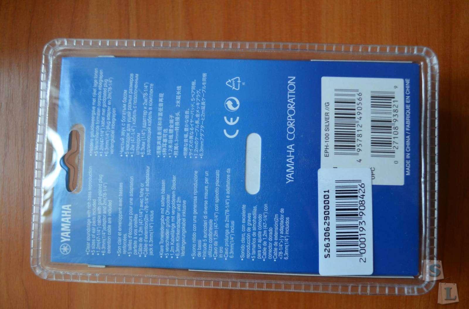 Miniinthebox: Внутриканальные наушники подделка на Yamaha EPH-100