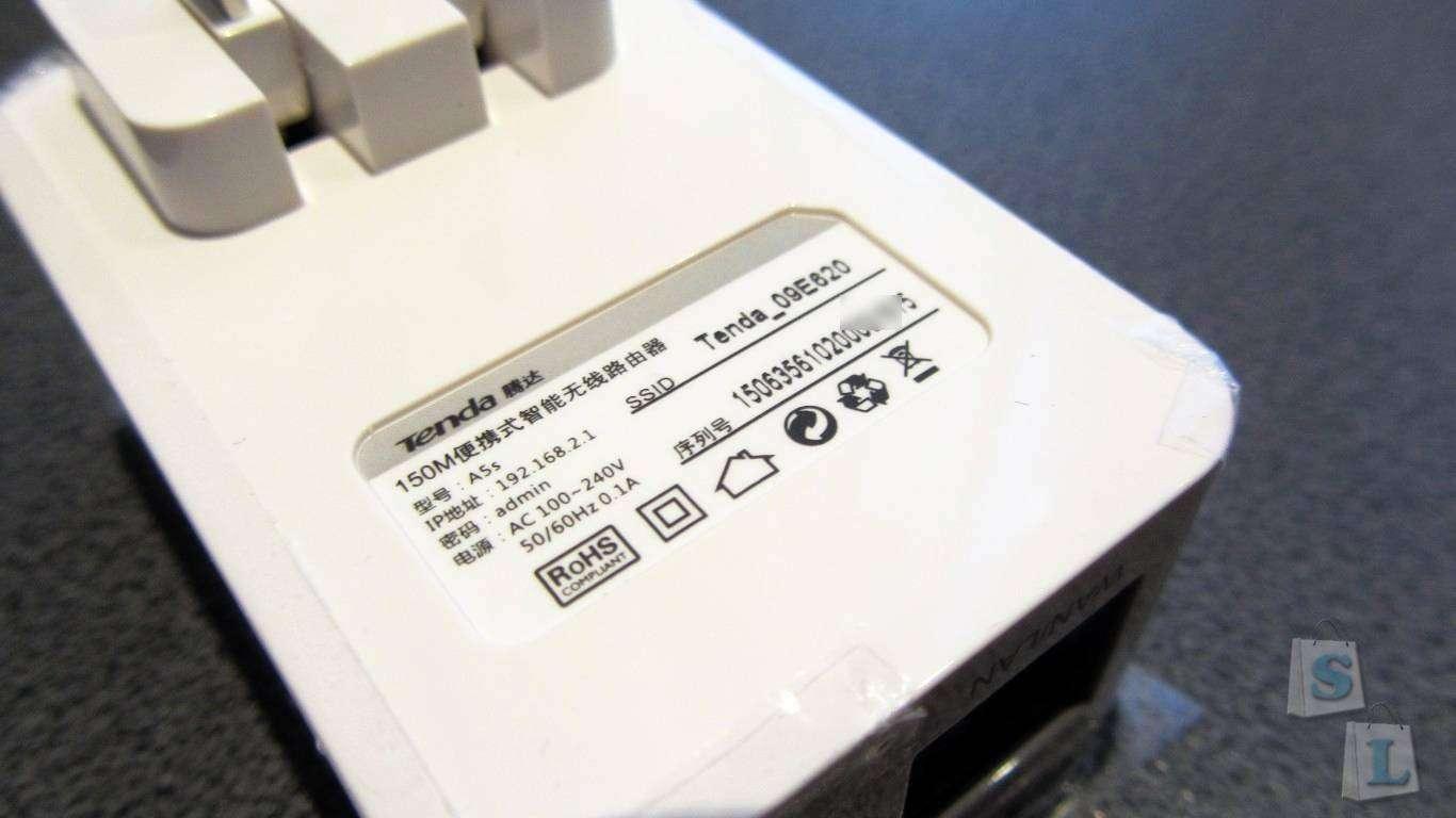 ChinaBuye: Роутер-репитер Tenda A5s