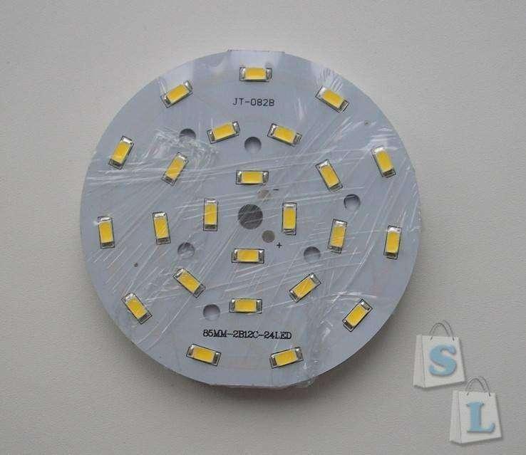 Aliexpress: Светодиодная лампочка из люминесцентной