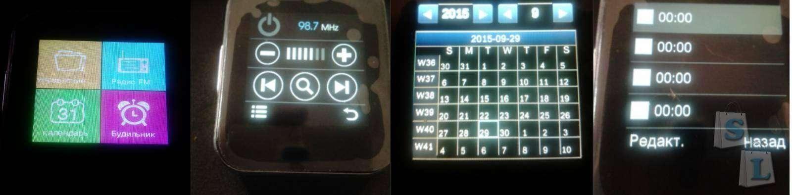 GearBest: Aiwatch GT08+ очередные неплохие смарт-часы