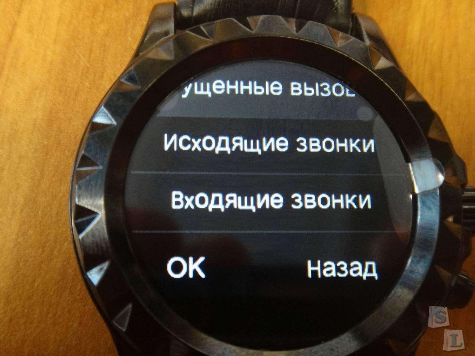 Умные часы No.1 Sun S2 обзор победителя конкурса от GearBest