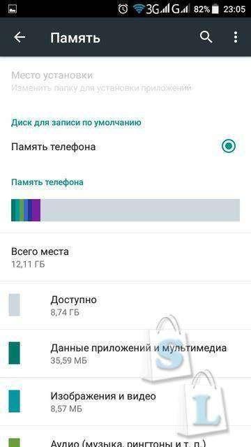 GearBest: СМАРТФОН INEW L4 - ЖИВУЧАЯ ЛОПАТКА