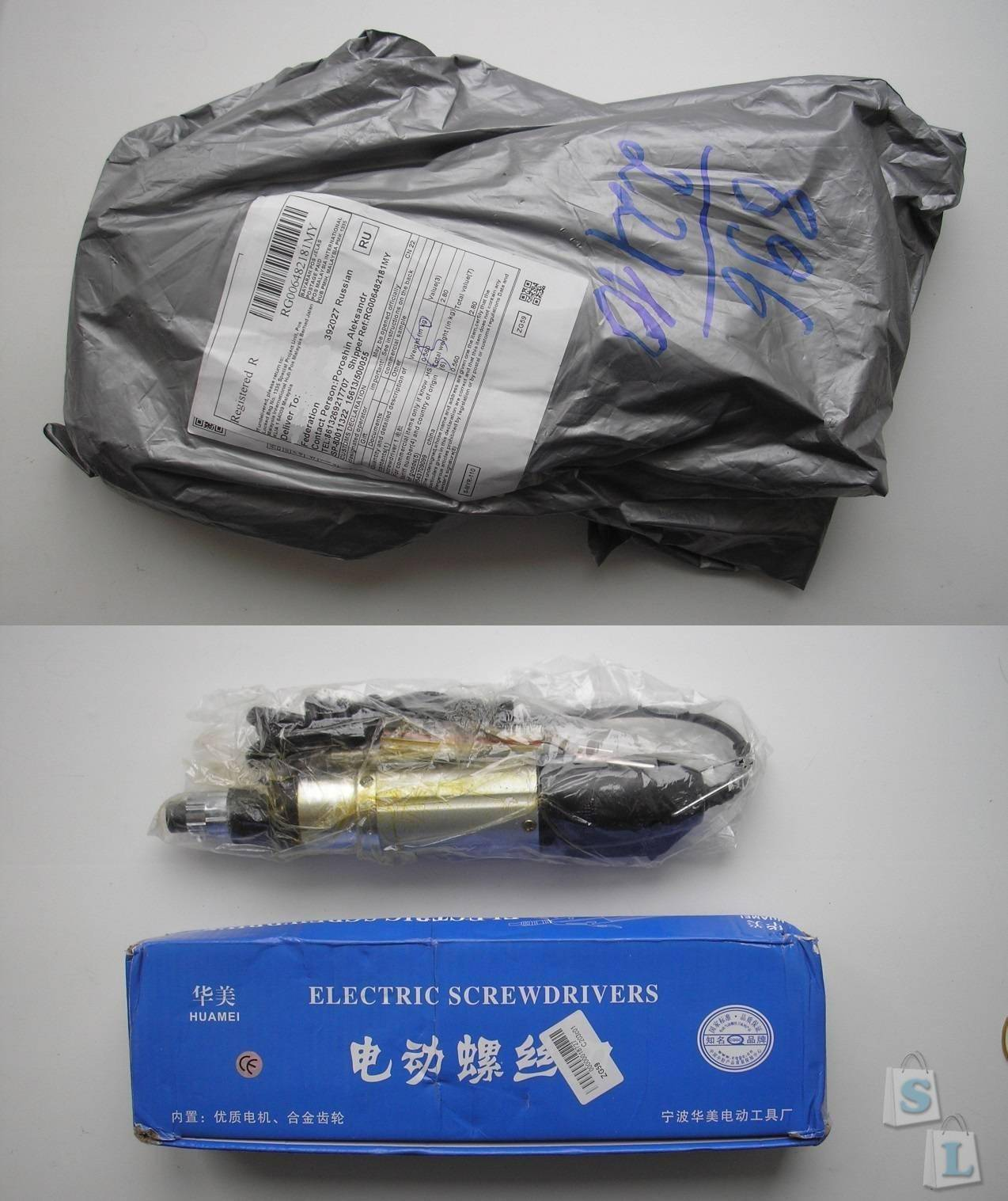 EachBuyer: Электрическая отвёртка WJ 800